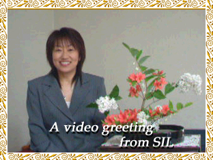 VideoGreeting
